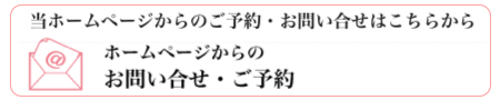 info_mail