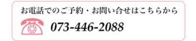 info_tel